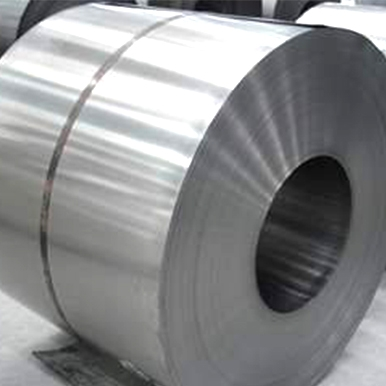 Raw material, primary cold rolled coil
