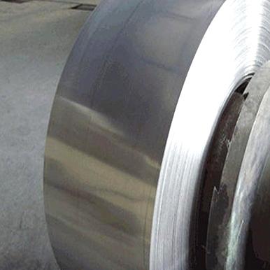 Very thin steel strip 0.25